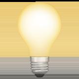 Производство бактерицидных ламп