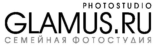 фотостудия GLAMUS.RU