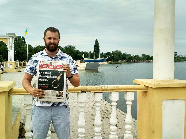 Александр Руденко активист ППШ Херсона - фото