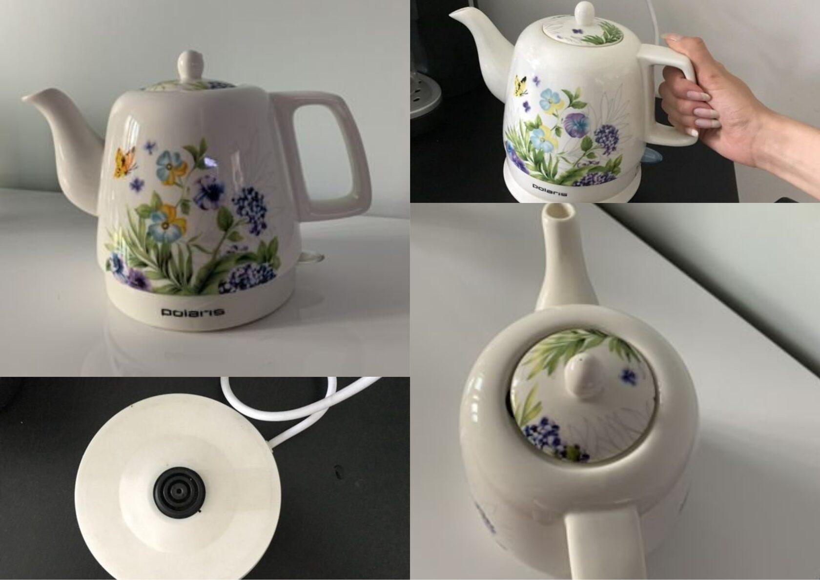 Чайник с разных ракурсов