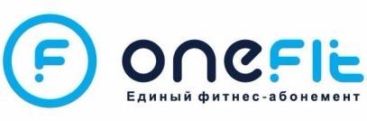 OneFit - Единый спортивный абонемент