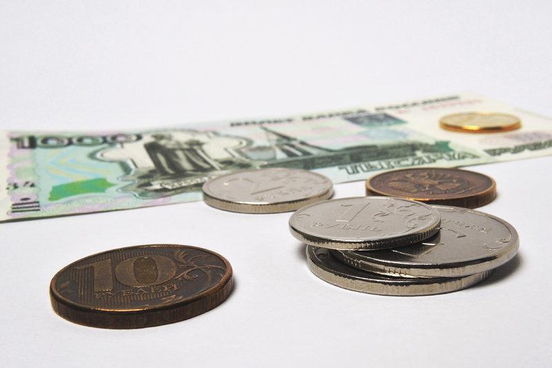 Деньги в долг под залог недвижимости пенза нормальный автосалон москвы