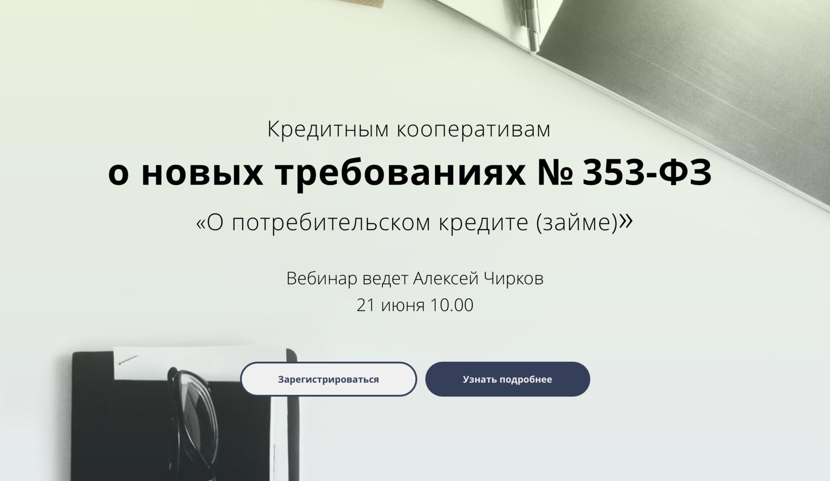 росбанк кредит наличными калькулятор 2020 онлайн расчет