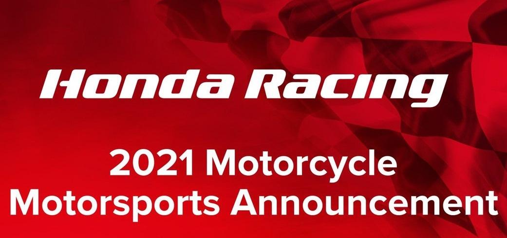 Прямая трансляция презентации команд HRC Honda 2021 года