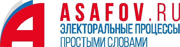 Asafov.ru