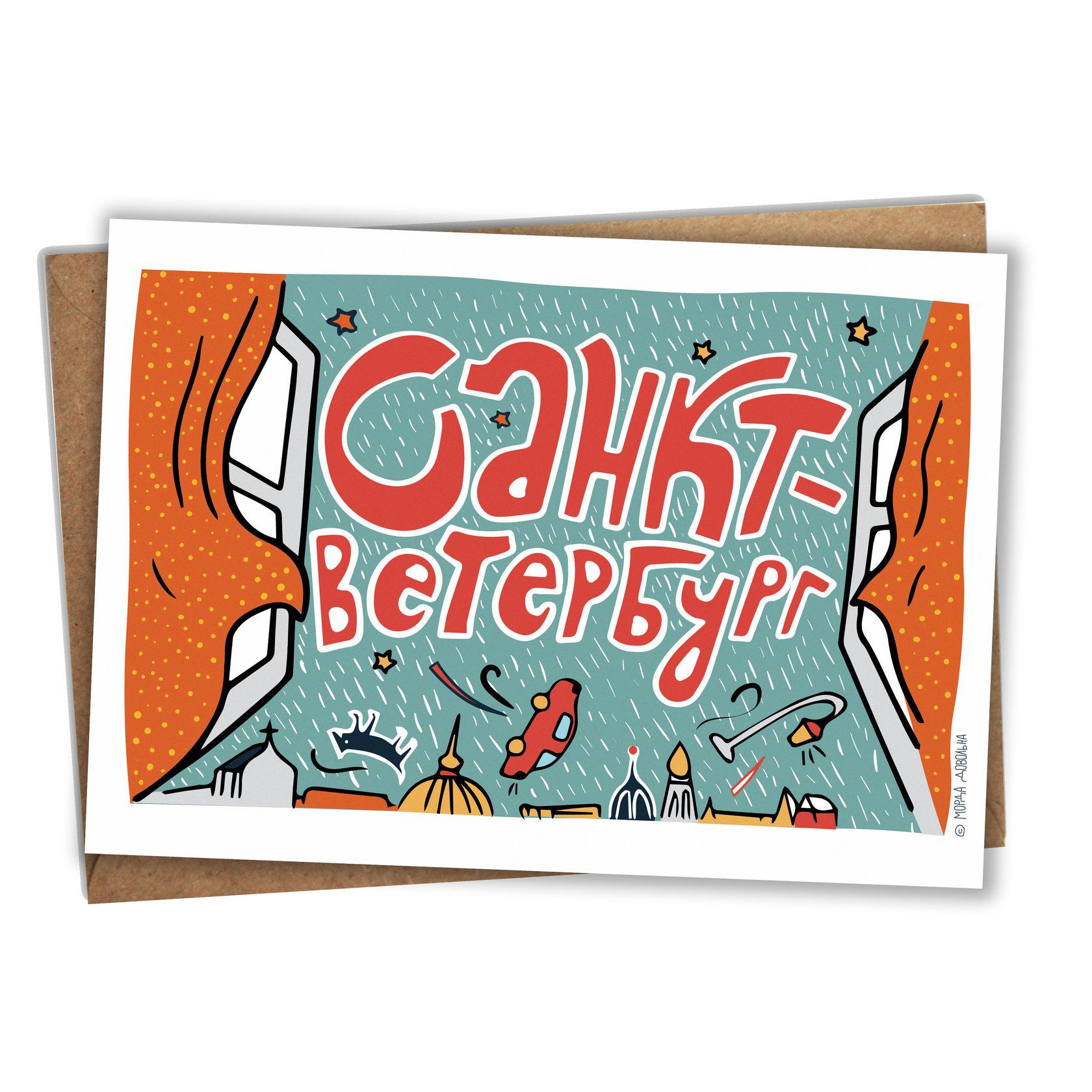 Вечер добрым, оригинальные открытки почтовые