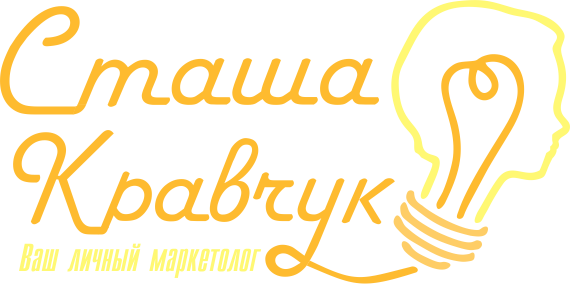 Stasha Kravchuk logo