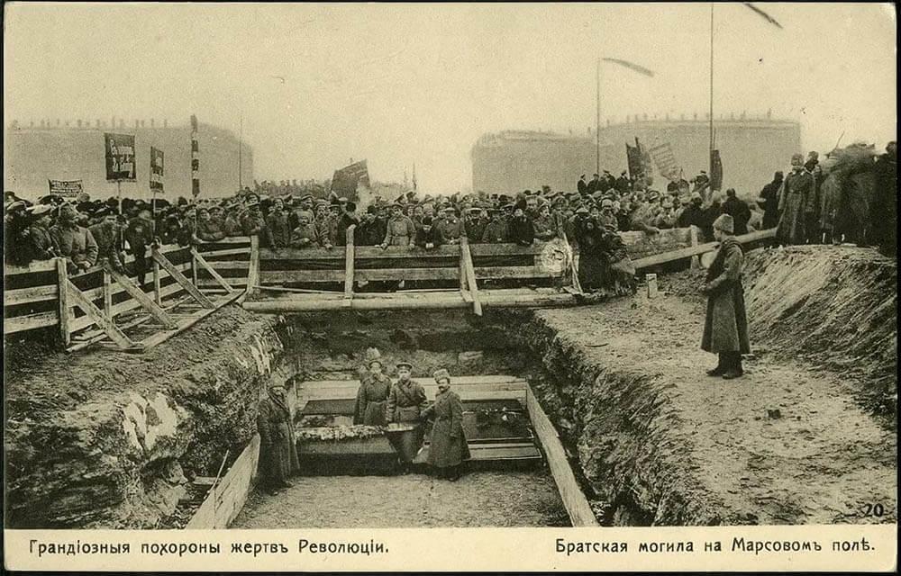 похороны жертв революции 1917 на Марсовом поле