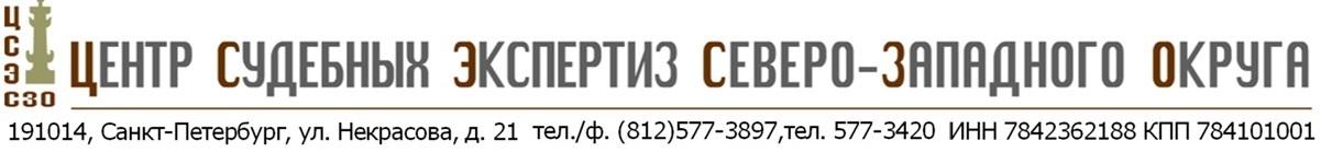 Адрес: Санкт-Петербург, Некрасова 21.