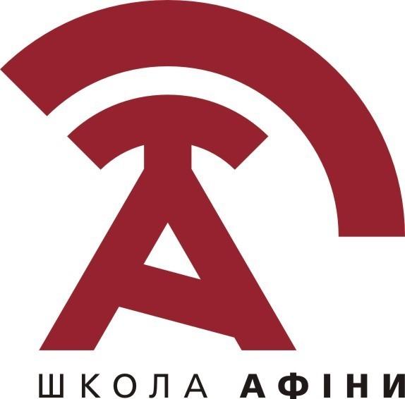 Центр дистанційного навчання Приватної школи «Афіни» міста Києва