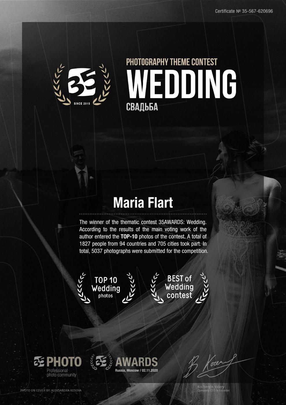 ТОП-10 лучших свадебных фотографий 35AWARDS Мария Фларт 2020