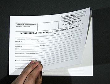 получение копии медицинской карты