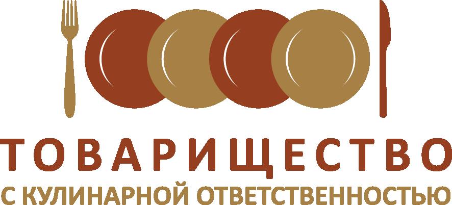 Интернет-магазин кулинарных рецептов