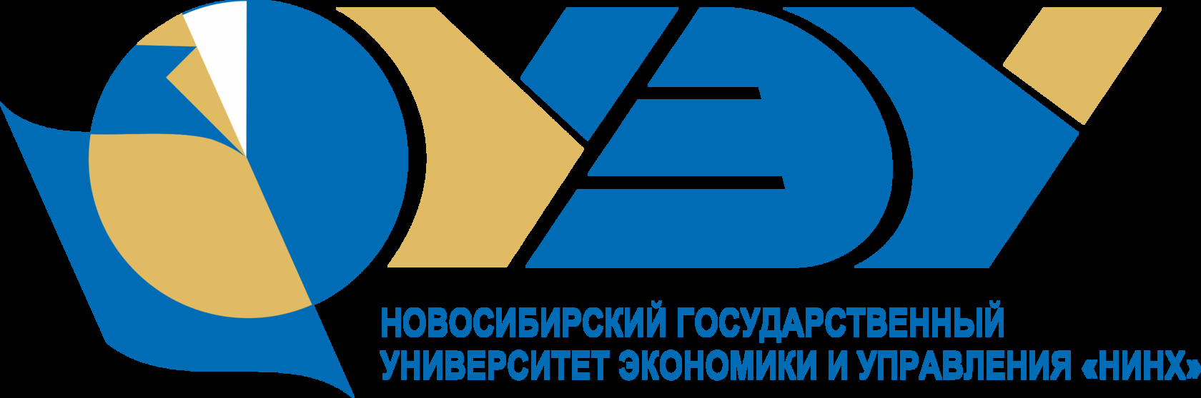 Центр иностранных языков НГУЭУ