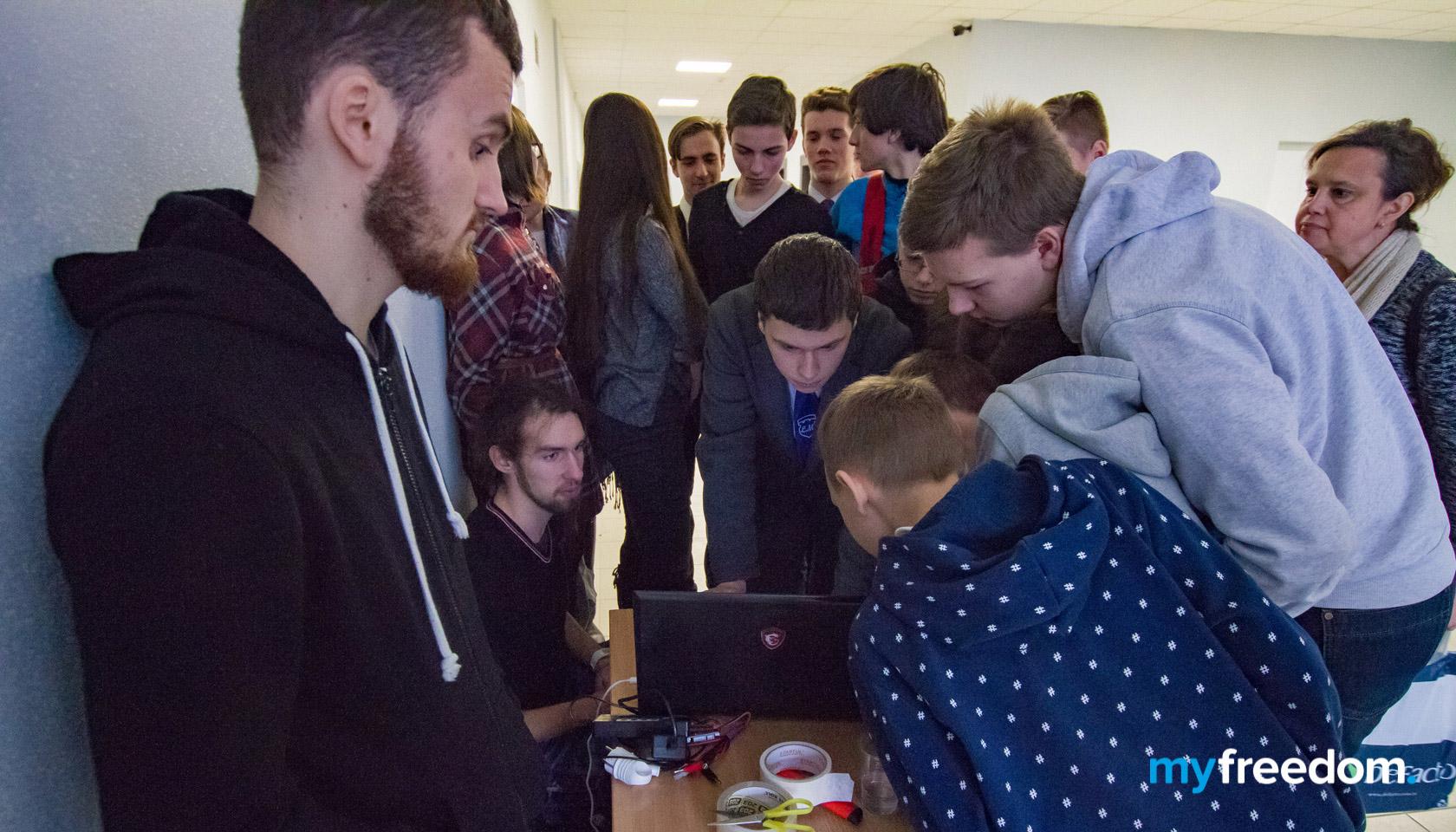 Конференция Pro.IT в Бресте. Myfreedom - первая IT-школа в Бресте. Робототехника