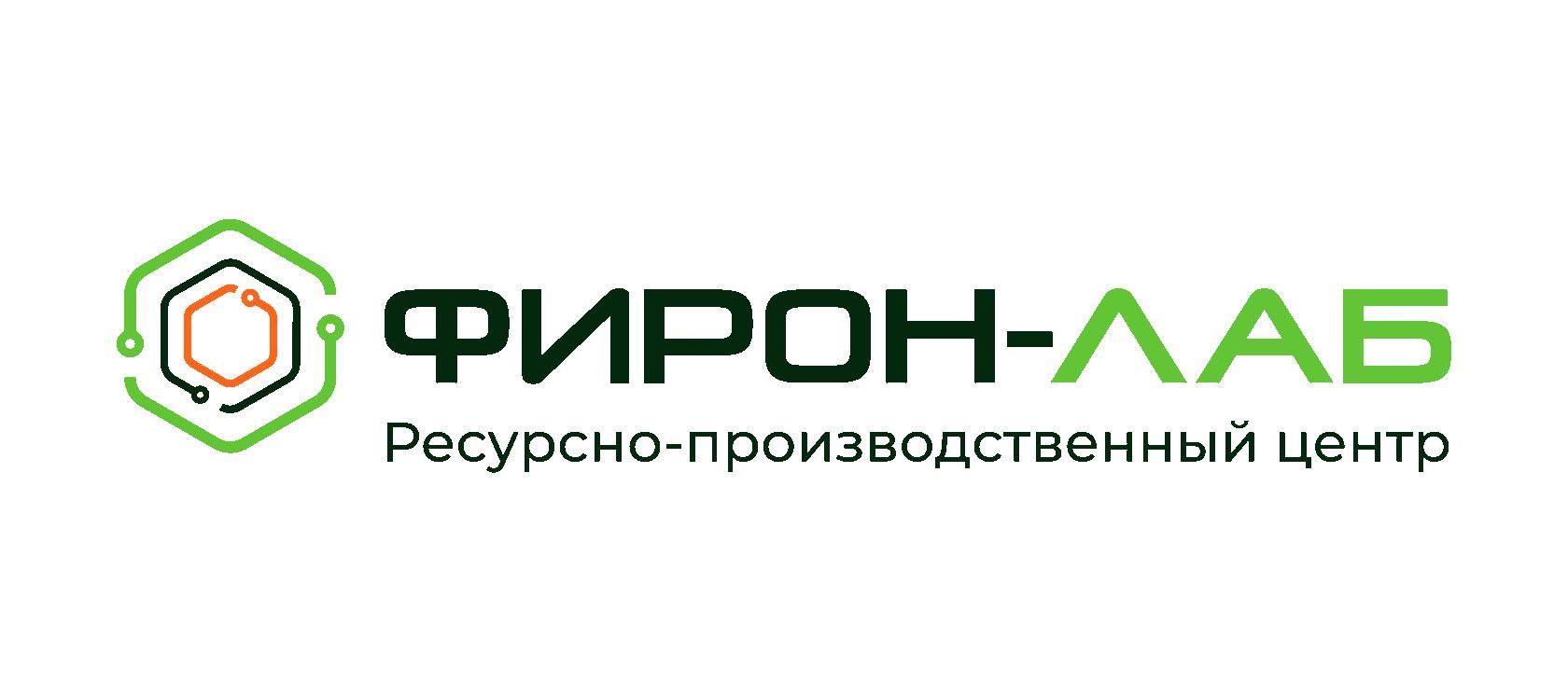 Ресурсно-производственный центр