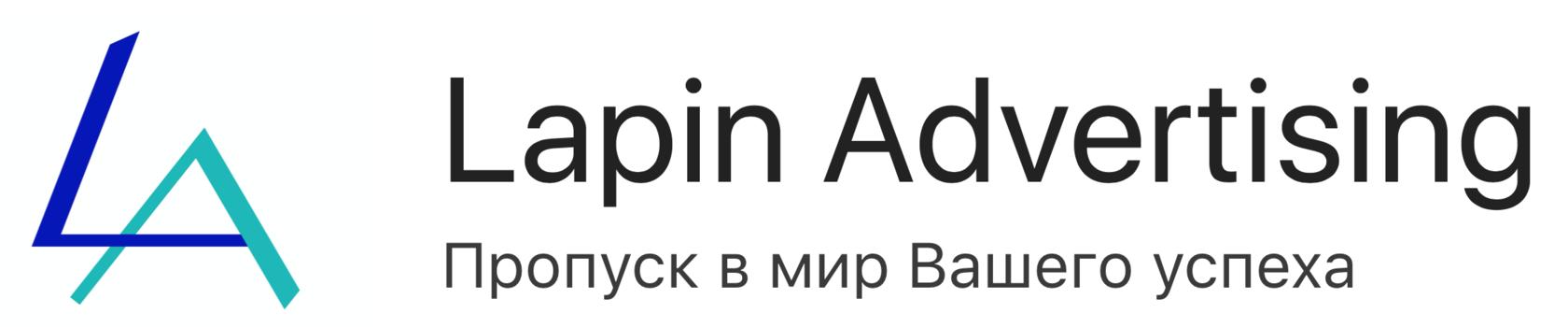 Lapin Advertising