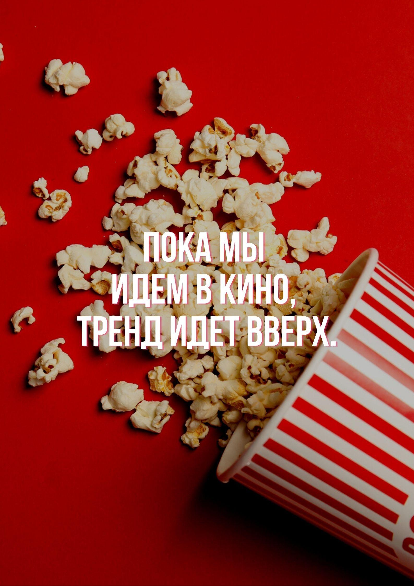 Рециркуляторы для кинотеатров