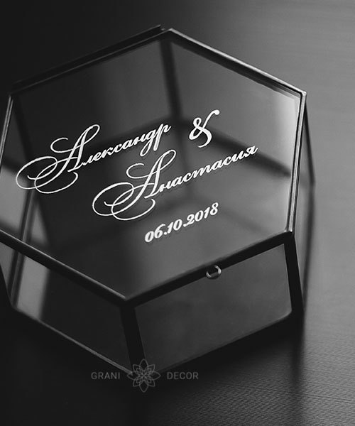 гравировка имен на шестиугольной шкатулке для колец на свадьбу