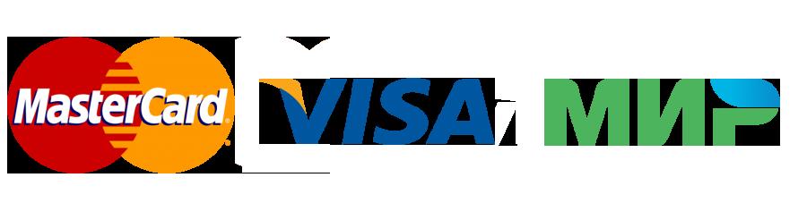 принимаем к оплате карты Visa mastercard мир