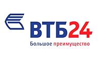 ипотека, оформить ипотеку в новосибирске, лучшие банки, втб24