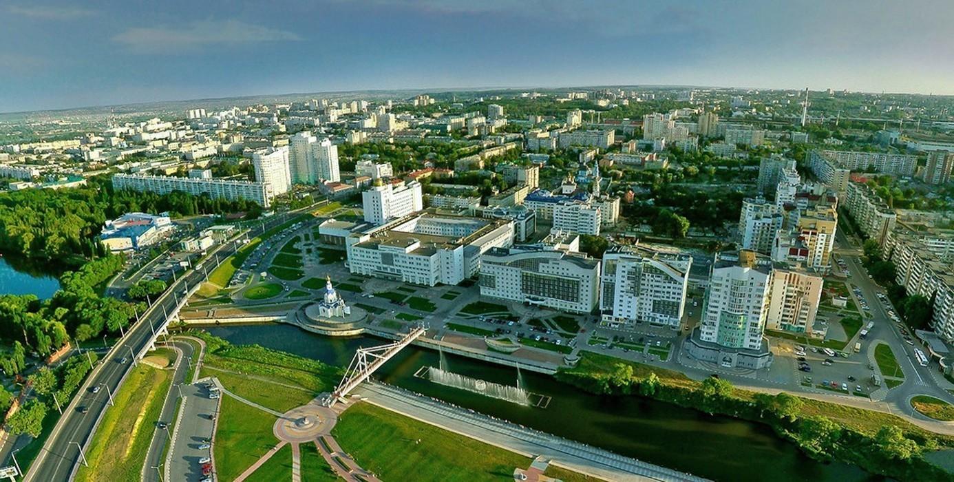 Банкротство физических лиц Белгородской области