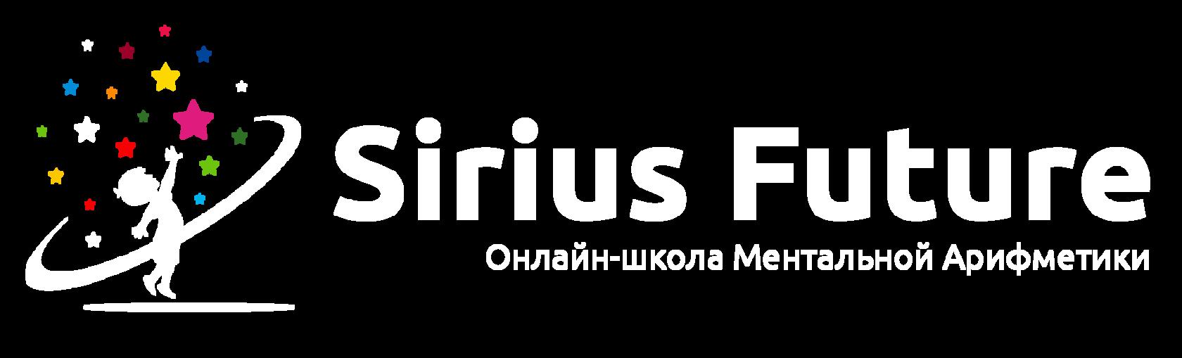 Sirius Future