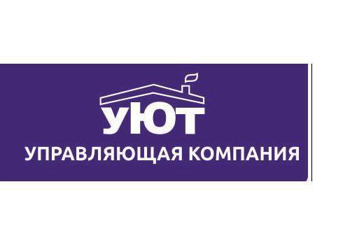 Уют управляющая компания официальный сайт киров сделать приложения для андроид интернет магазин