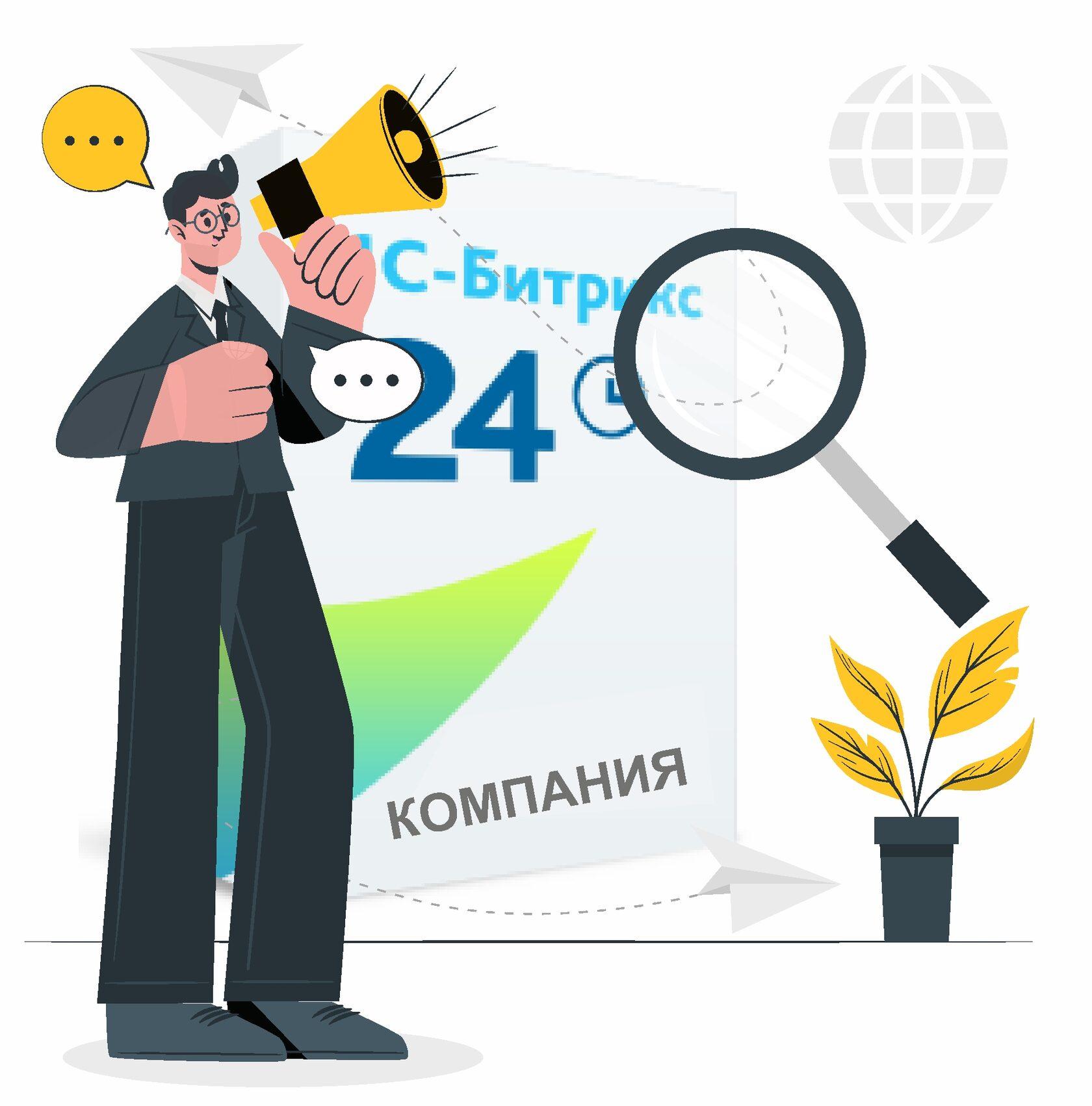 Неограниченное количество пользователей, интеграций и#nbsp; дополнительных сервисов, автоматизированная CRM,#nbsp;учет рабочего времени, видеозвонки,#nbsp;смарт процессы и встроенный редактор документов - все это о Команде