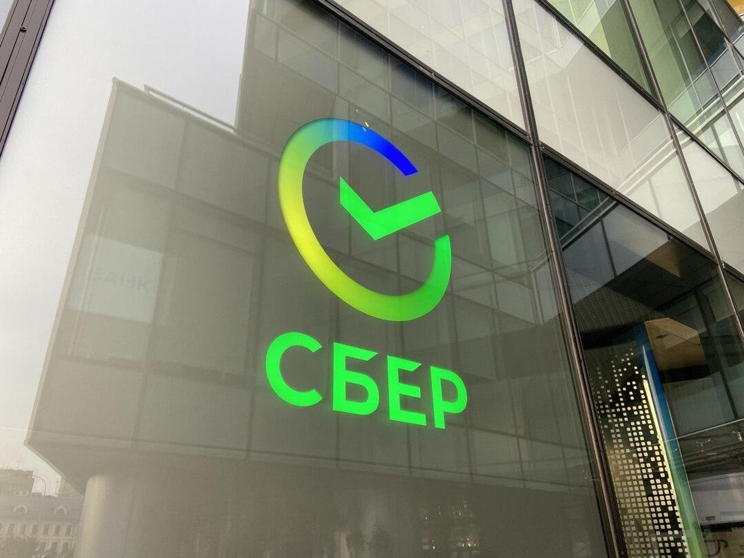 Сбер будет активно развивать зеленую энергетику вместе с АРВЭ