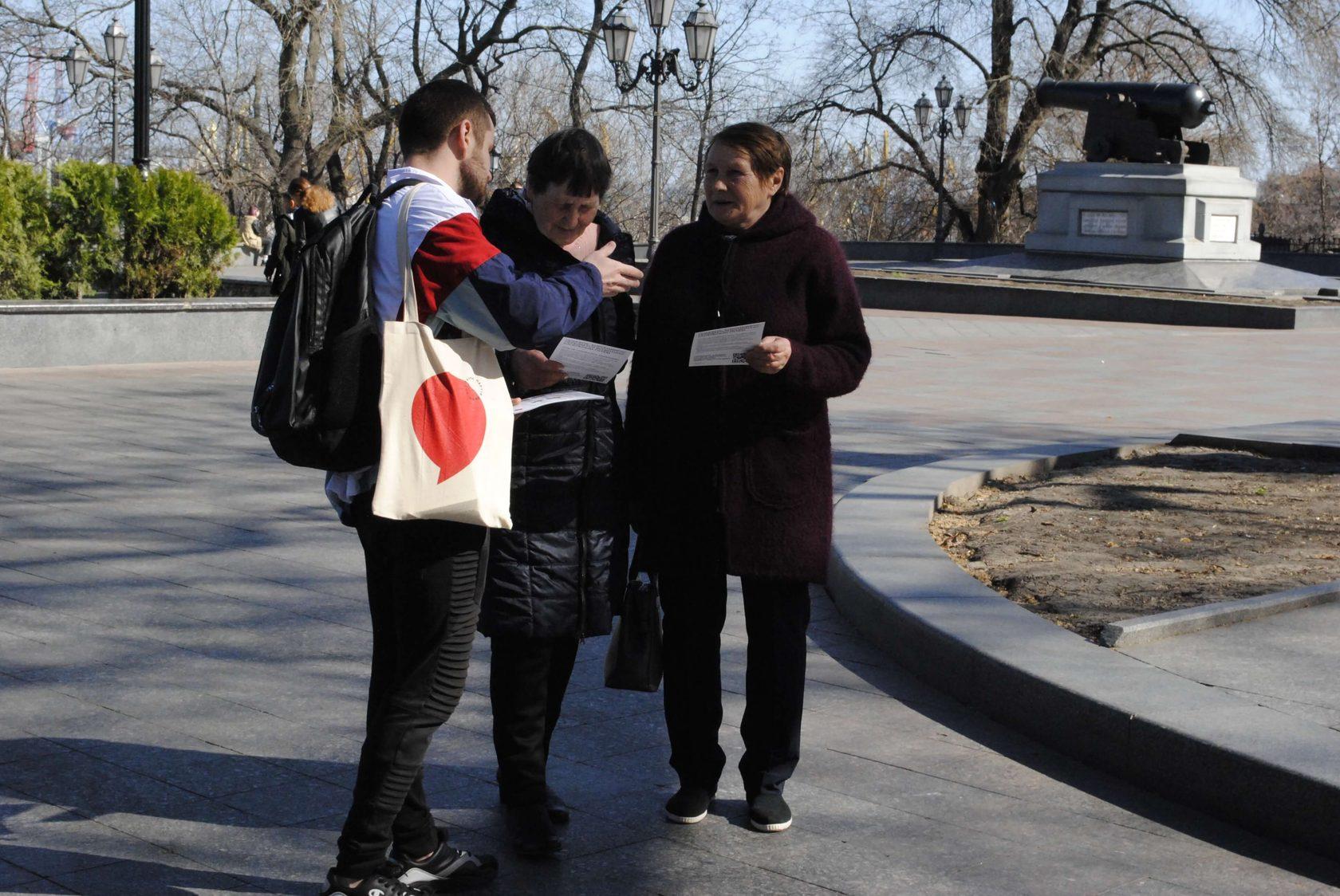 Информирование населения Одессы о коронавирусе