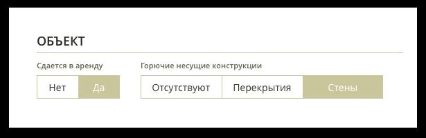 Замена радио-кнопок и выпадающих меню на кнопки-переключатели | SobakaPav.ru