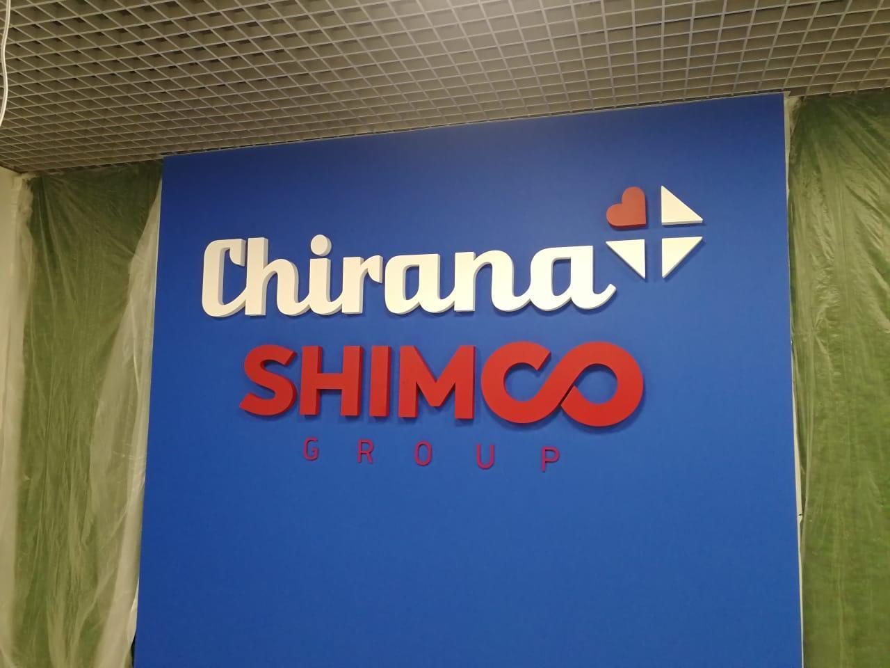 Вывески SHIMCO и Chirana