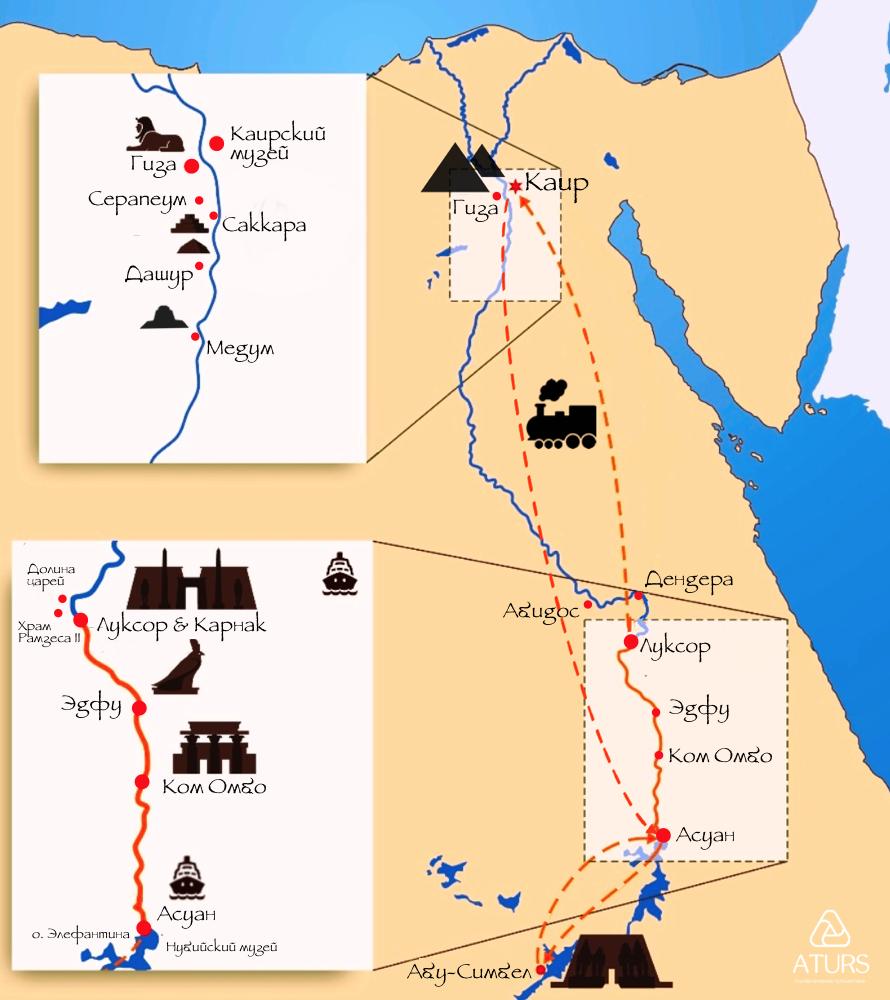 Схема маршрута, Загадки Древнего Египта, aturs.ru