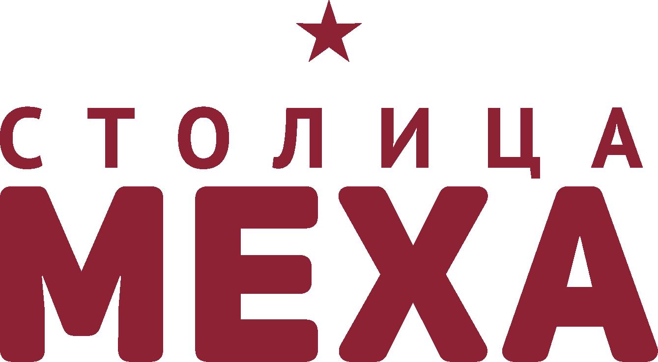 Столица МЕХА