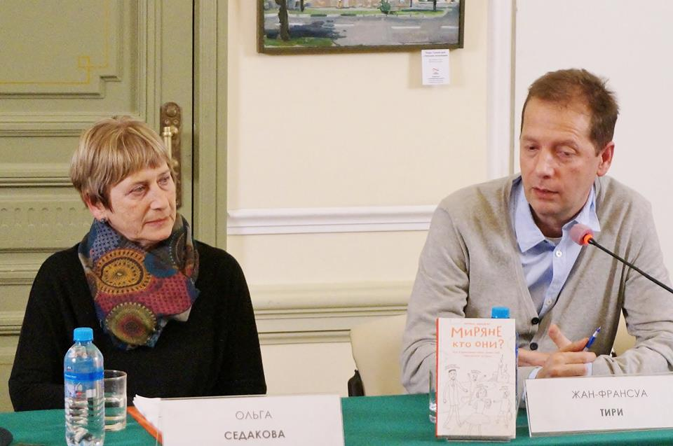 Ольга Седакова и Жан-Франсуа Тири, 2016 год