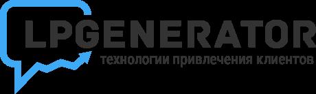 lpgenerator обучение