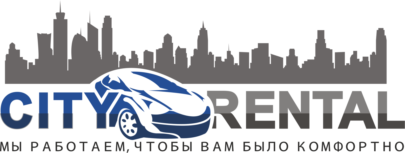 CityRental