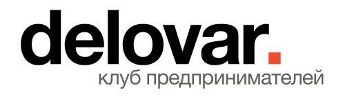 Клуб предпринимателей Деловар в Минске