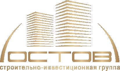 """Строительно-инвестиционная Группа Компаний """"Остов"""""""