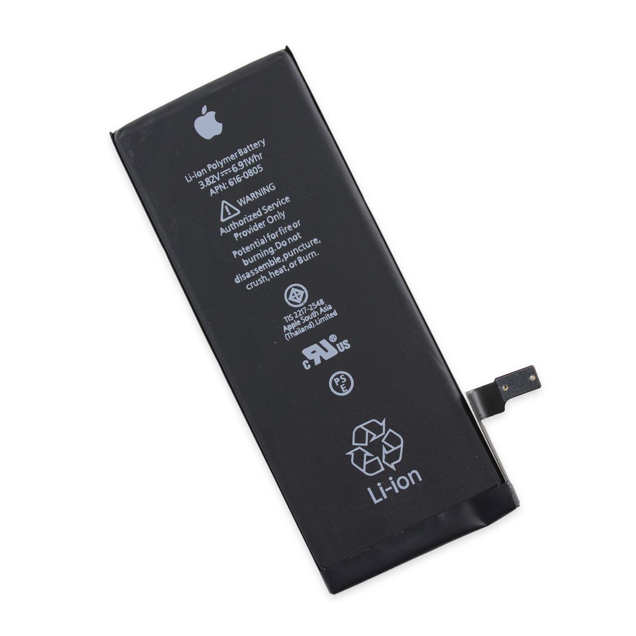 термобельем для емкость батареи айфона 6с специально для потребителей