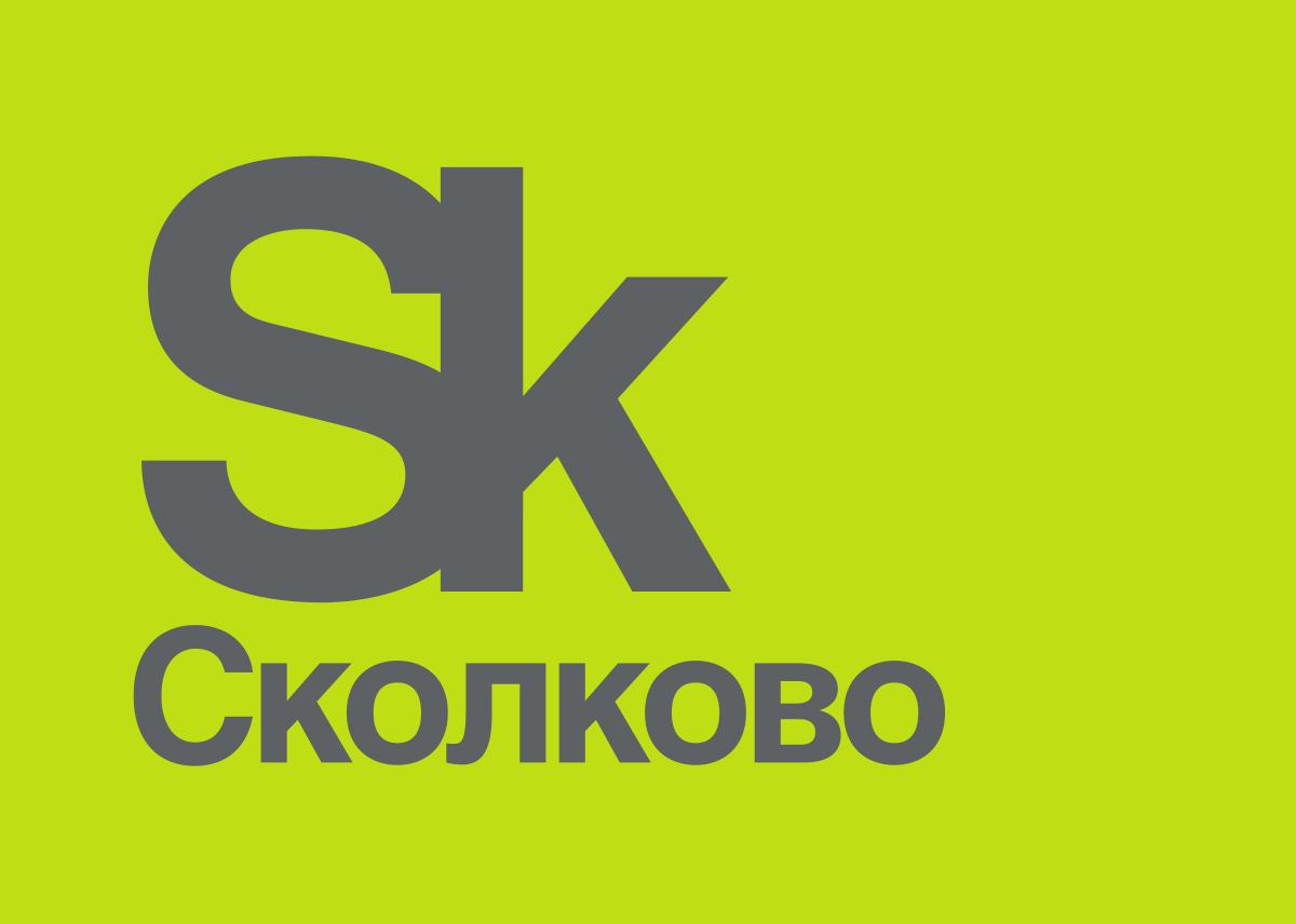 Сколково Тур