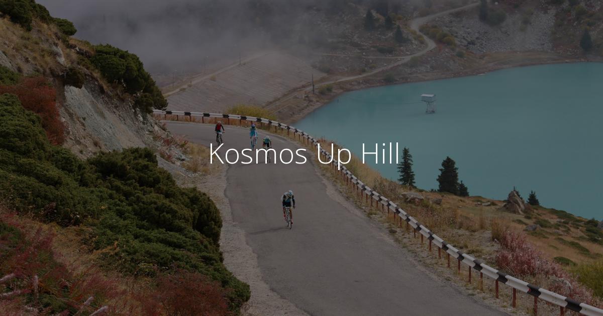 (c) Kosmosuphill.kz