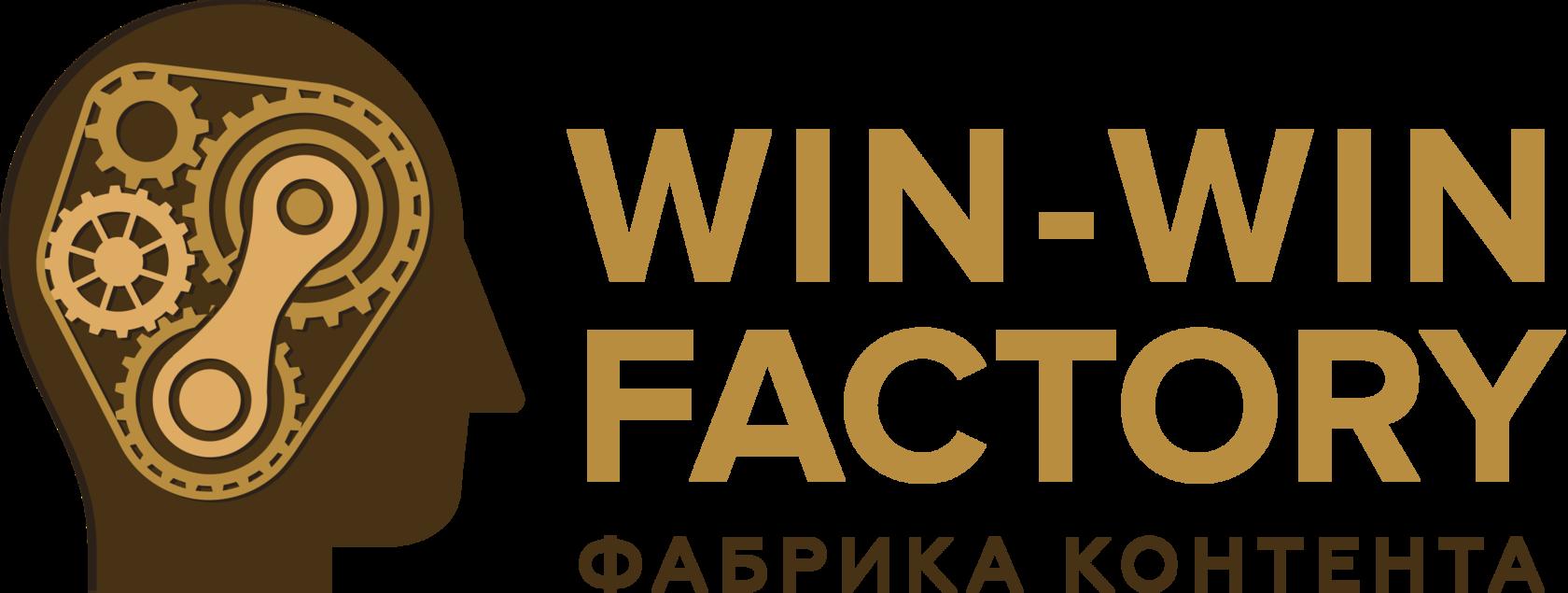 Фабрика по производству боевого контента для бизнеса
