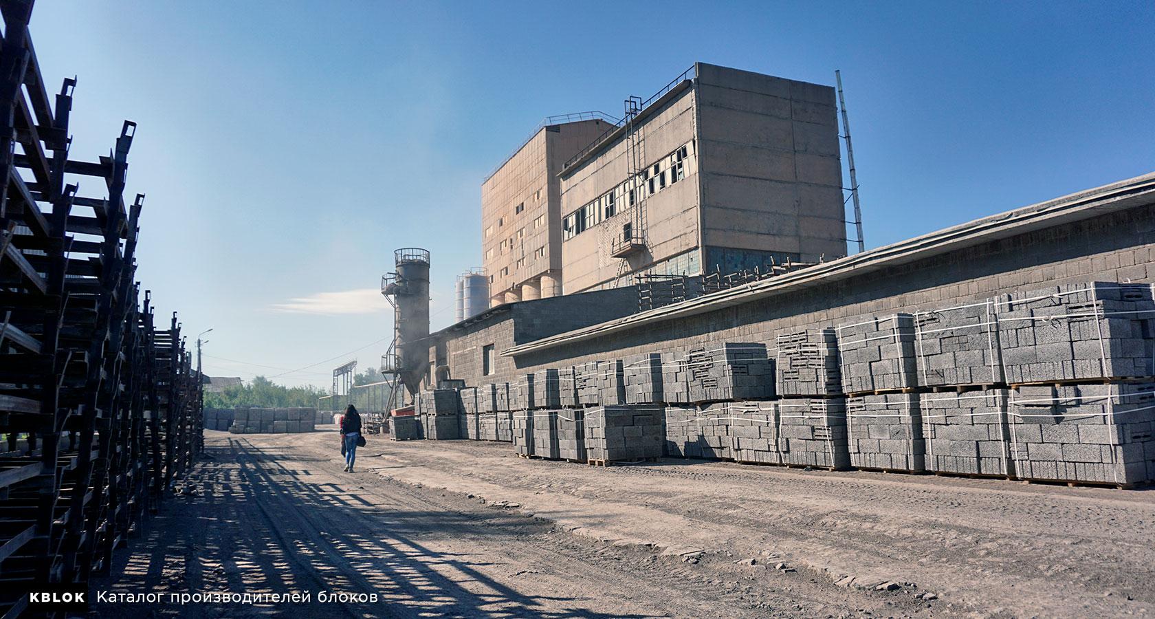 склад Ульяновского керамзитового завода
