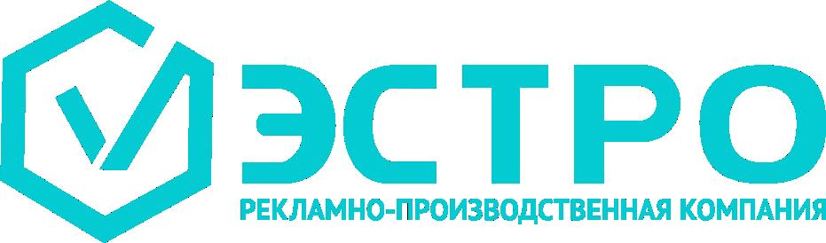 РПК ЭСТРО