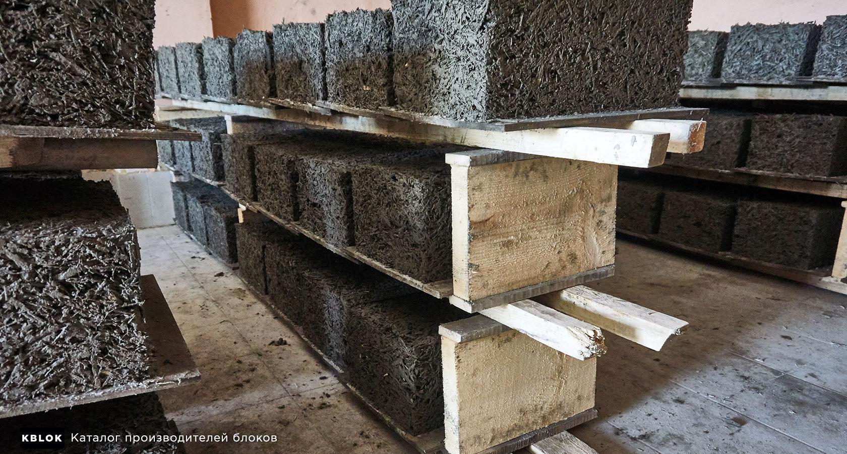 стеллажи с блоками