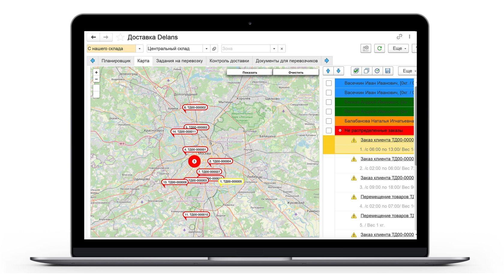 Картографические сервисы в программе Delans