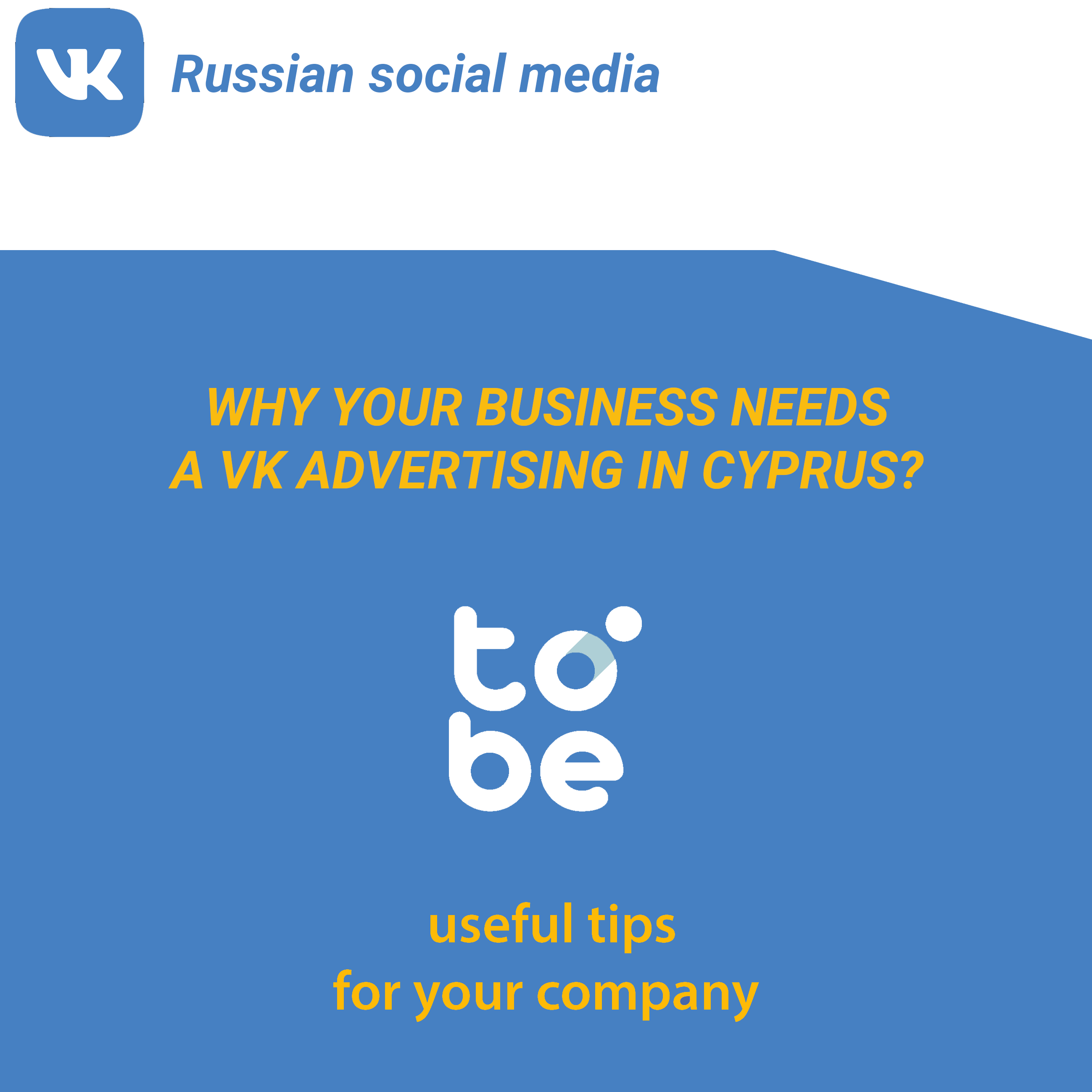 Vkontakte in Cyprus: Vkontakte Agency| to be: digital agency!