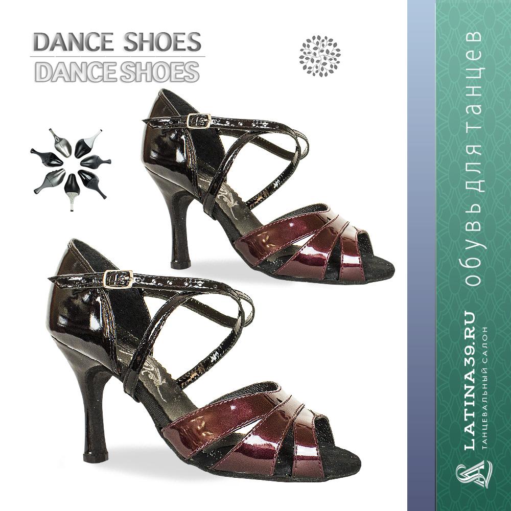 c399c71a5 «Латина» - Танцевальная одежда и обувь в Калининграде